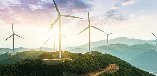 Trabajamos por la energía sostenible y eficiente del futuro